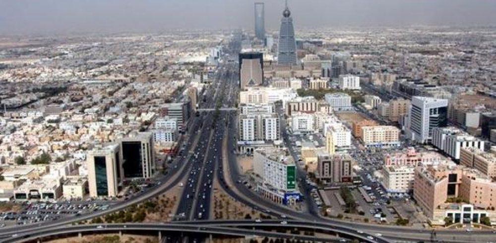 sauditimesonline.com